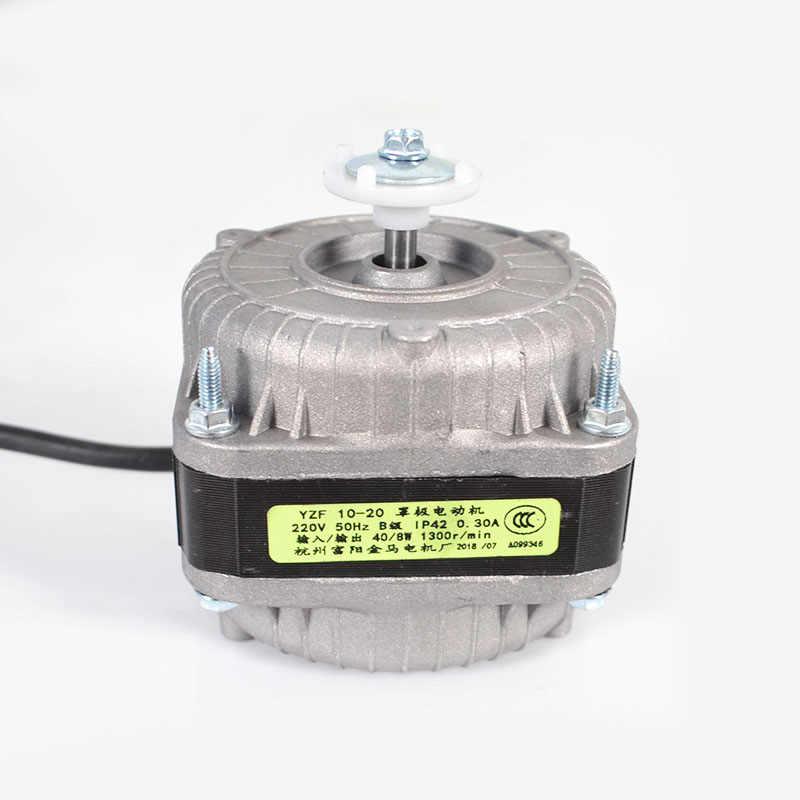 25W 35W ทองแดงลวดตู้เย็นตู้แช่แข็ง cooling พัดลมระบายความร้อนมอเตอร์มอเตอร์แบบอะซิงโครนัส