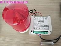 Complete M18 laser diffuse reflection switch, controller, alarm, laser alarm, laser 0 50CM