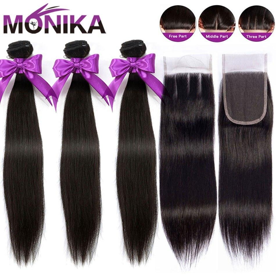 Monika Hair Brazilian Straight Hair Bundles With Closure 30 Inch Human Hair 3 Bundles With Closure Non-Remy Closure With Bundles