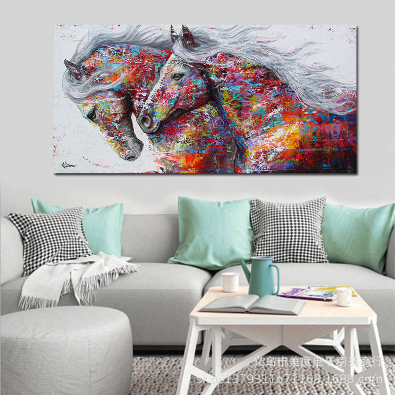 Abstract Steed Horse Decorative Painting  Animal Print Realist  Waterproof Ink  Cuadros Decoracion Dormitorio