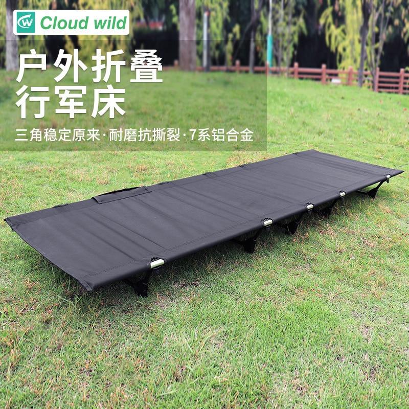 Außen Ultraleicht Klapp Schlafen Bett Camping Bett Tragbare Compact Travel Basis Camp Wandern Bergsteigen Bett