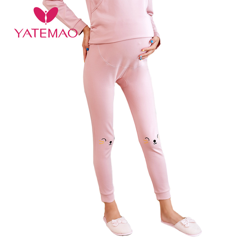 YATEMAO Maternity Pyjama Pregnant Pant Breathable Cotton Clothes For Pregnancy Women Sleepwear Without Tops