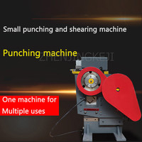 High Power 2200W Small Multifunctional Punching And Shearing Bombined Machine New Angle Iron Channel Steel Bar Cutting Tools