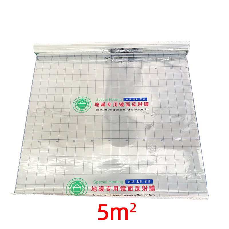 5 Meters Best Price Energy Saving Aluminum Foil Insulation Mirror Reflection Film For Electric Underfloor Heating System