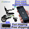 Electric Wheelchair Folding Portable Intelligent Fully Automatic Elderly Scooter Disabled Ultra-portable