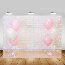 White Brick Wall Photography Backdrop Newborn Baby Portrait Background Balloons Children Birthday Backdrop for Photo Studio free shipping angel digital kids studio photography background backdrop 5x10ft baby children fabric backdrop a 1190