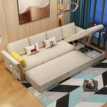 Chinafurniture dobrável duplo sala de estar duplo-uso multifuncional simples moderno sofá cama de tecido