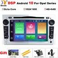 4 + 64G PX5 DSP 2din Авто Радио Android 9 для OPEL/ASTRA/Zafira/Corsa Octa Core RAM 4GB GPS автомобильный мультимедийный плеер DVD Wifi USB DVR