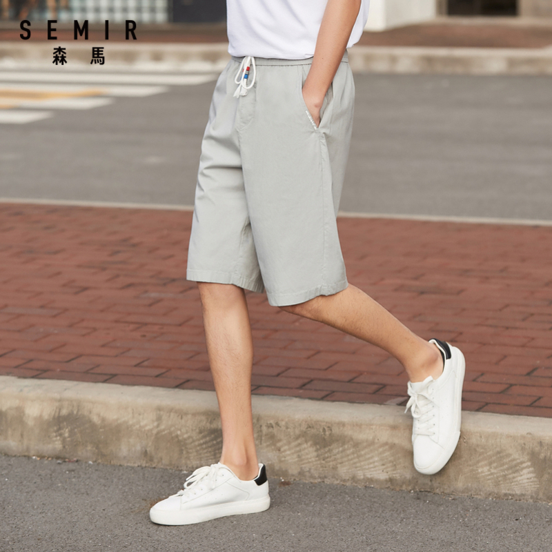 2020 Summer New Casual Men Shorts Hit Weaving Shorts Korean Cotton Breathable Fifth-pants