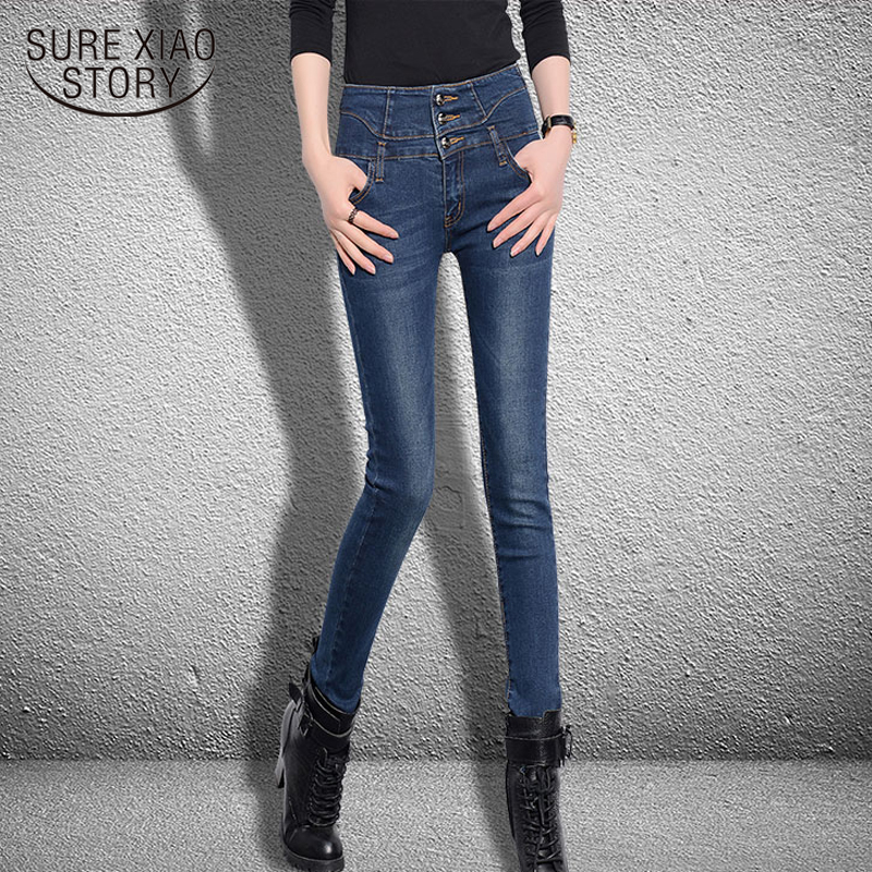 Pencil Pants Spring Autumn Womens Clothing Plus Size Casual High Waist Jeans Women Pants Skinny Fashion Jeans Trousers 8246 50