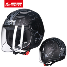 LS2 OF562 motorcycle helmet 3/4 open face jet scooter ls2 airflow half face motorbike helm capacete casco vespa helmets