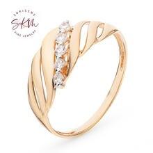 Классическое однотонное дизайнерское кольцо skm из белого золота