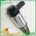 VS16E VS18E AC кондиционер A/C Электрический компрессор электронный Соленоидный клапан с датчиком для Hyundai Sonata