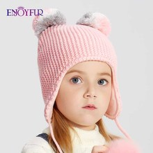 ENJOYFUR Winter pompon z futra lisa czapki dla dzieci dla dziewczynek i chłopców dzieci bawełniane czapki z pomponem nowa jesień ciepłe dzianiny uszy czapki tanie tanio Bawełna Akrylowe 其它(Other) Unisex Na co dzień MXK18301Q Stałe Skullies czapki 50 cotton 45 nylon 5 wool Suit for 46-52 cm