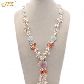 "JYX 618sale Elegant Design Mix Baroque Natural pearls chain 5-6mm pearls necklace 30"" gift women lady"