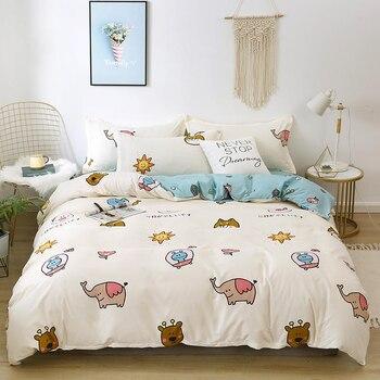 Solstice Bedding Set Elephant