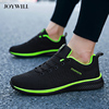 Breathable Couple Running Shoes Fashion Lightweight Men's Sneakers Comfort Trend Women's Sports Shoes Tennis Training Footwear