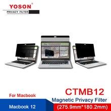 Macbook Anti-Peep-Screen/peep-Protection-Film Magnetic 12 YOSON