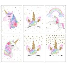 Hot Sale 5d Diy Diamond Painting Horse Embroidery Cartoon flower Animal Baby Girl Room Decor