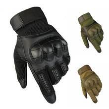 Тактические перчатки с открытыми пальцами военные резиновыми