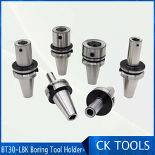 China factory BT30 LBK1 LBK2 LBK3 LBK3 LBK4 LBK5 nbj16 LBK6 boring tool tool holders factory CBH RBH head tool holder LBK type цена в Москве и Питере