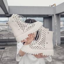 Женские высокие кроссовки повседневные кожаные с перфорацией
