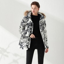 Women Winter Large Size Long Casual Down Jacket Faux Collar Loose Thick Coat Thick Hooded Cotton Wadded Warm Cotton Parkas 9.6