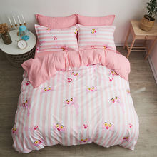 Розовая пантера в полоску детские наборы постельных принадлежностей