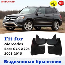 Mudflaps Bảo Vệ Cho Xe Mercedes BENZ GLK CLASS X204 MUDGUARDS Văng Bùn Sập FENDER Chắn Bùn Phụ Kiện Xe Hơi Tự Động STYLINE