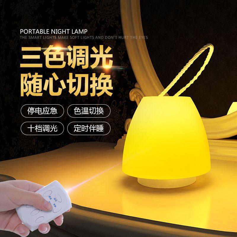 Портативный Ночной светильник для спальни, для сна, для защиты глаз, не подключен в детскую комнату, ночной Светильник для кормления