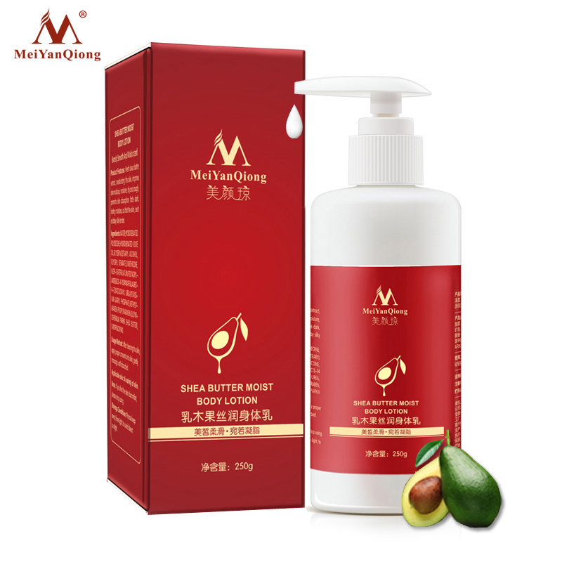 Shea Butter Smooth Body Lotion Deep Lasting Moisturizing Dry Rough Skin Whitening Anti-Aging Skin Body Care 250g