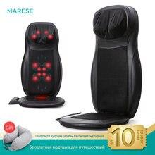 Marese Электрический массажер для спины шейный шеи талии подушка