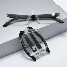 Óculos de leitura dobrável das mulheres dos homens leitura rotatable portátil compacto nova moda presbiopia + 1.0 1.5 2.0 2.5 3.0 + 3.5