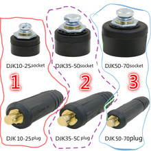 three type DKJ10-25-35-50-70 Pure copper Europe type connector Welding cable connector plug quickly Welding clamp joint europe welding machine quick fitting male cable connector socket plug adaptor dkj 10 25 35 50 50 70