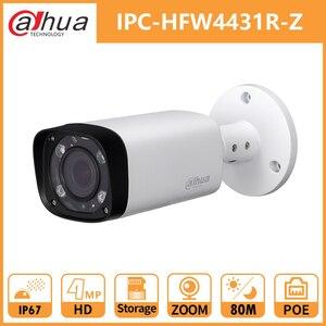Image 2 - Dahua 4MP ip камера с ночной пулей DH IPC HFW4431R Z Zoom 2,7 12 мм Моторизованный объектив VF IR 80M PoE сетевая камера безопасности WDR 3DNR
