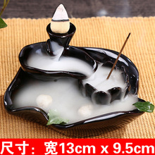 Ceramic Censer Statue Incense Cones Base Holder Sticks Backflow Burner Smoke Assuaging and Calming Home Decor 60XL004