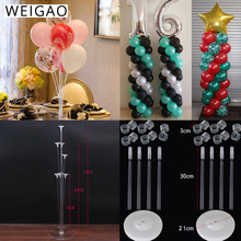 WEIGAO Plastic Balloon Column Stand Kits Wedding Decoration Holder Stick Ballons Arch For Birthday Party Decor