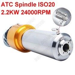 2.2KW ATC шпиндель 3HP ISO20 24000 об/мин AC220V 800 Гц 80 мм автоматический инструмент изменения шпинделя двигатель NPN PNP для ЧПУ гравировки