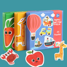Learning-Educational-Toy for Kid Developmental Baby Toys Cognition Puzzle Wooden Christmas-Gifts