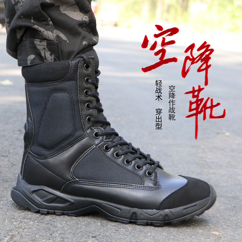 Outdoor Ultra-Light Airborne Boots Hight-top Breathable Combat Boots Anti-slip Special Forces Tactical Boots Desert Boots Hiking