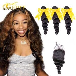 Image 1 - Loose גל צרור עם פרונטאלית שיער טבעי 3 צרור עם תחרה פרונטאלית סגירת רמי ברזילאי שיער מארג צרור וחזיתית