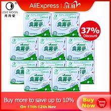 Almohadillas sanitarias de anión con Luna de amor, 100% de algodón, para higiene femenina, 10 unidades
