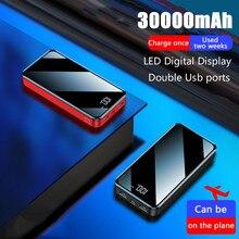 뜨거운 전원 은행 30000 mah powerbank 충전기 led 듀얼 usb 포트 외부 배터리 poverbank 휴대용 아이폰 7 8 x 샤오 미 미
