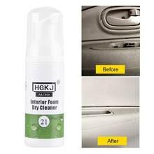 50ml carro de limpeza interior detergente remodelado agente hgkj lâmpada renovação cuidados manutenção mais limpo couro do carro agente mais limpo