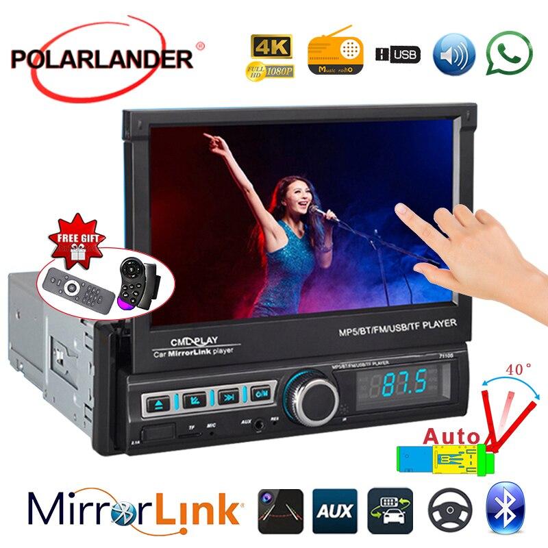1 DIN 7 Inch Car Radio Retractable U Disk Playback Reversing Image Bluetooth Stereo audio Autoradio
