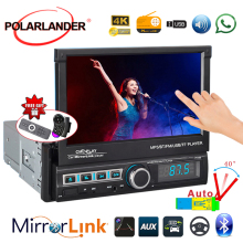 1 DIN 7 Inch Car Radio Retractable U Disk Playback Reversing Image Bluetooth Stereo audio Autoradio