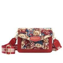 2021 borsa da donna piccola CK nuova moda estiva bella borsa a tracolla tendenza tendenza inclinata-borsa a tracolla