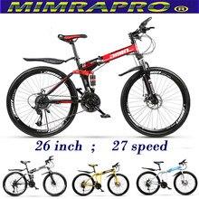 Mimrapro 26 polegada bicicleta dobrável de alta-aço carbono falou roda bicicletas 27 velocidade freios a disco bicicletas mtb 4 cores