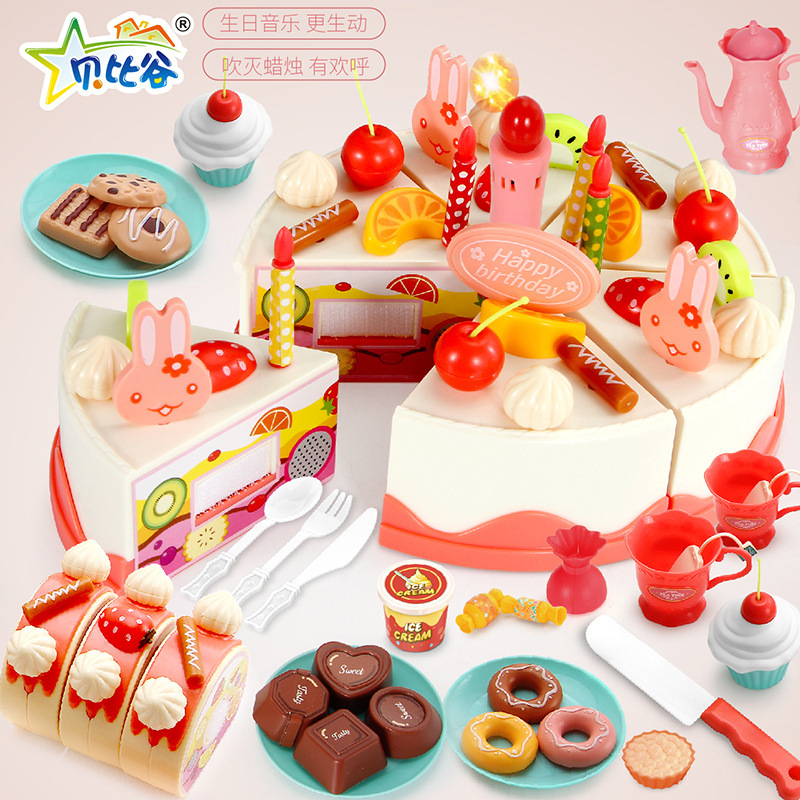 Remarkable Beibigu Light Singing Happy Cut Birthday Cake Children Play House Personalised Birthday Cards Paralily Jamesorg