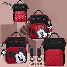 Disney minnie mickey saco de fraldas baternity bebê multifuncional carrinho fraldas mochila viagem para a mãe carregamento usb grande novo